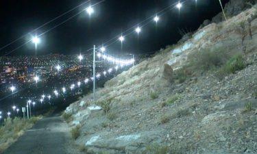 star-on-the-mountain-lights