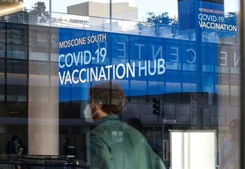 A Covid-19 vaccination hub in San Francisco.