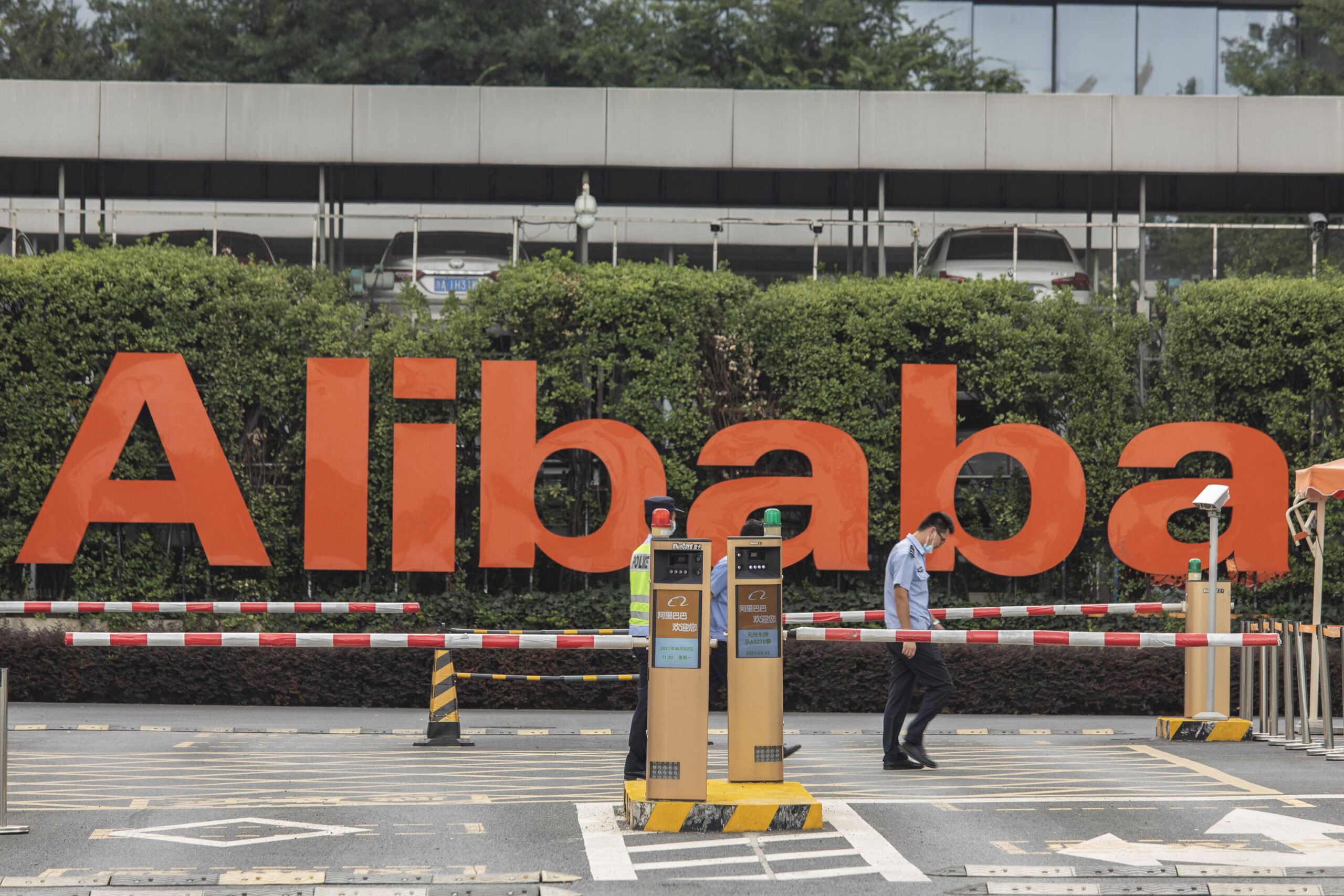 <i>Qilai Shen/Bloomberg/Getty Images</i><br/>Alibaba unveils a 50% increase in its share repurchase plans Tuesday. This image shows the Alibaba Group Holding Ltd. headquarters in Hangzhou